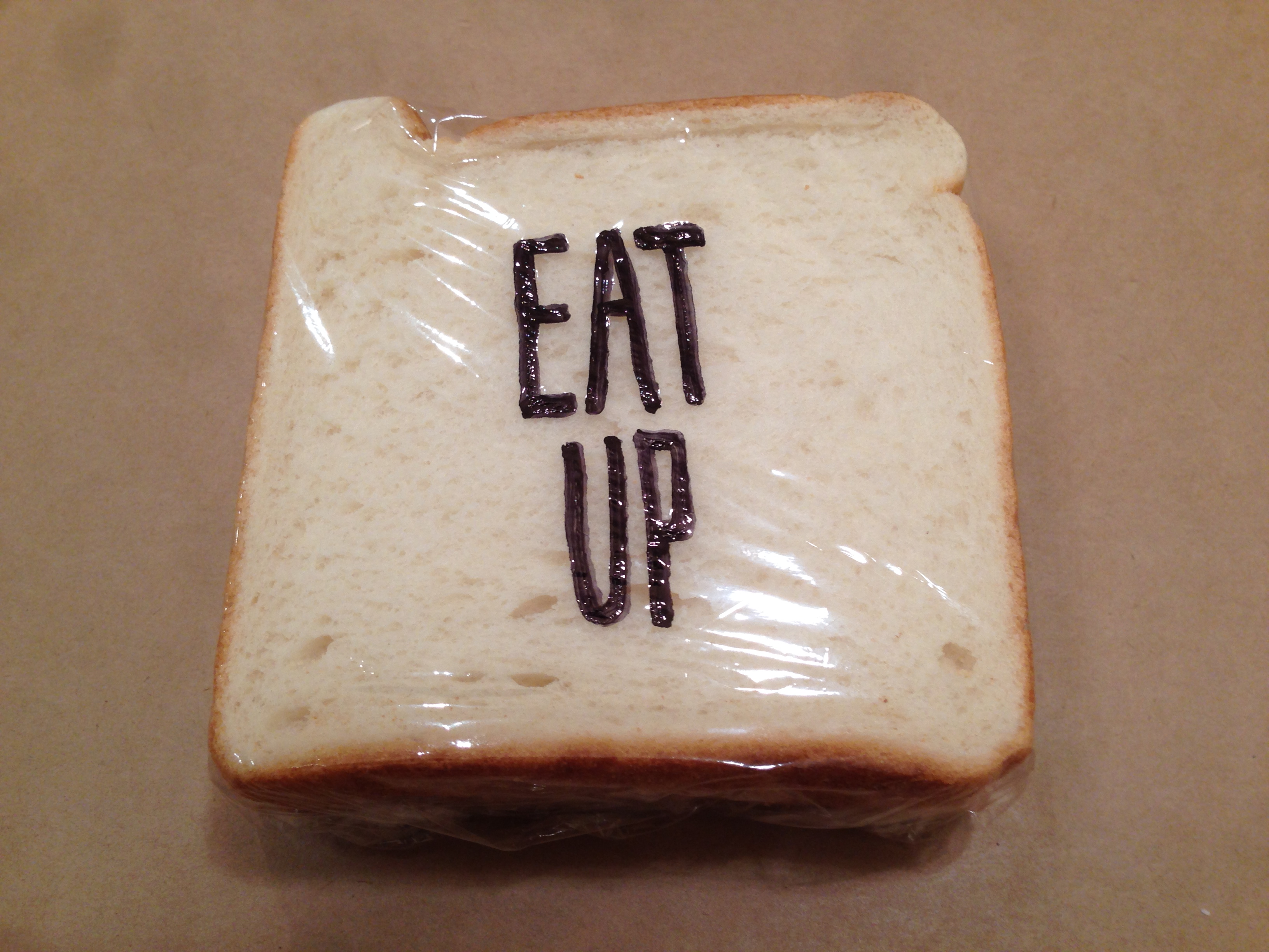 Eat Up 1